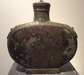Han Dynasty Bronze Wine Flask ' Bian Hu '