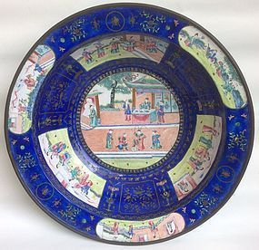 Large Cantonese Enamel Wash Basin 19th Century