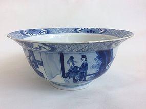 Chinese Kangxi Klapmuts Bowl