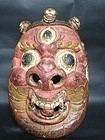 Mahakala Mask Tibet 19th century