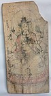 Tang Dynasty Panel with Painting of a Bodhisattva No. 1