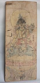 Tang Dynasty Panel Nr. 5 with Painting of a Bodhisattva