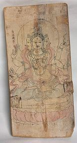 Tang Panel Nr. 6 with Painting of a Bodhisattva