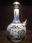 Qianlong B&W Porcelain Kendi