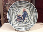 Early 19th Century Chinese Charger with Foo Dog
