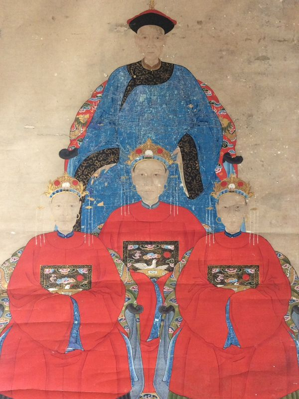 Chinese Late Qing Ancestor Portrait 19th Century