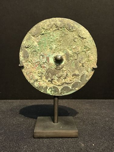 Chinese Bronze Mirror Han Dynasty (206BC-220AD)