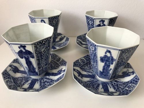 4 Japanese Hirado B&W Cups and Saucers 19th Century