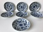 Set of 7 Qianlong B&W Saucers