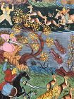 Persian Handpainted Manuscript With Hunting Scenes