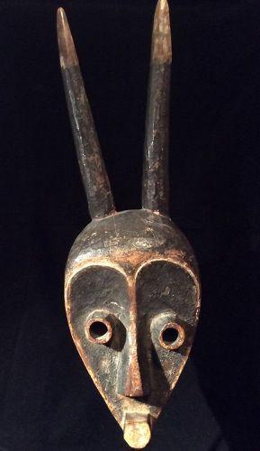 Eastern Pende Mask 'Giphogo' Congo - Yale Archive