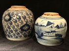 Two Chinese Storage Jars 19th Century