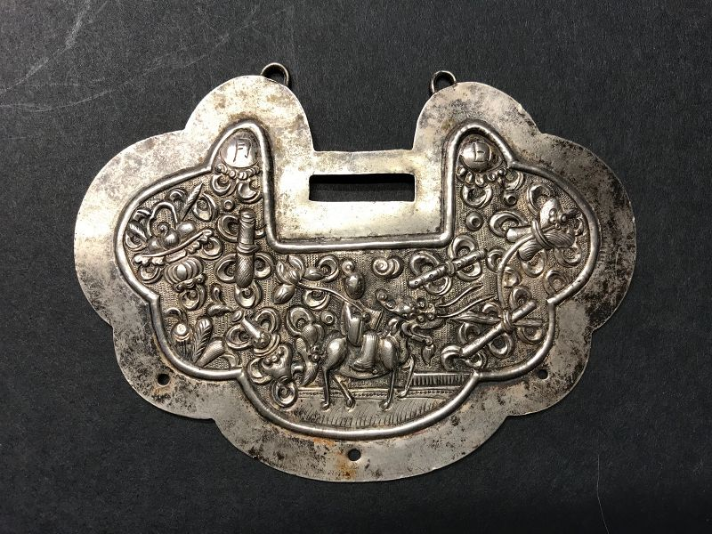 Chinese Silver Lock Pendant 19th/early 20th Century