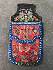 Two Large Chinese Embroidered Silk Purses Late Qing