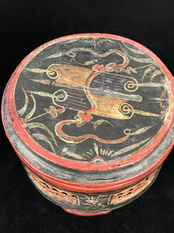 Chinese presentation box, dated 1857