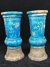 Pair of Moulded  Fahua Vases Ming Dynasty (1368-1644)
