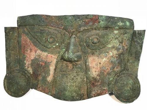 Copper Funerary Mask Peru Sican 1000-1200 AD