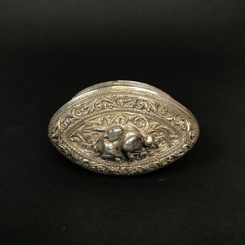 Silver Lime Container, Burma, late 19th/early 20th Century