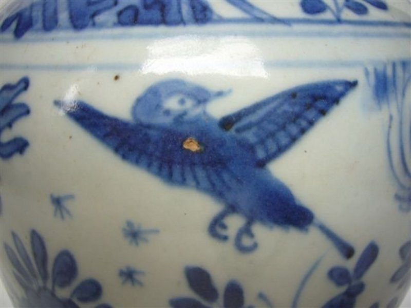 Ming Blue and White Storage Jar