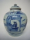 Chinese Transitional Jar