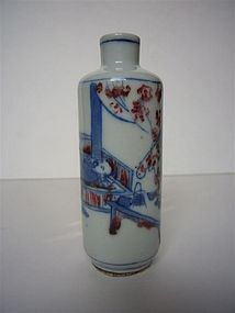 19th Century Chinese Snuff Bottle