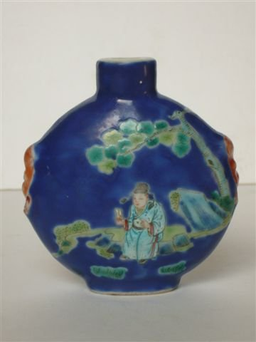 Late Qing Porcelain Snuff Bottle