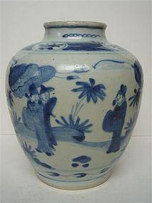 Large Chinese Transitional Jar