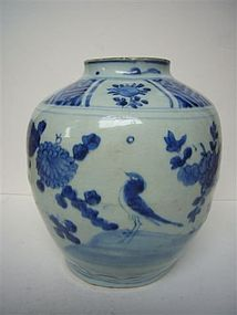 Large Chinese Wanli Jar