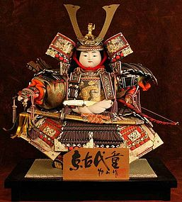 Gosho Ningyo Warrior by the 10th Generation Rozon