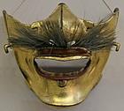 Edo Period Gold Lacquer Face Armor w/Horsehair Mustache