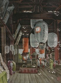 Rozashi Technique Embroidered Panel of Asakusa Temple