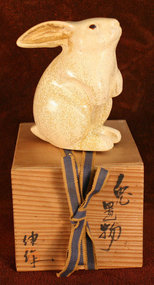 Japanese Taisho Period Ceramic Rabbit Figure