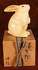 Japanese Taisho Period Ceramic Rabbit Figure