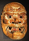 Rare Edo Period Kyogen Theater Nio Guardian King Mask