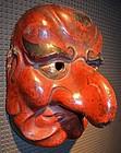 Rare Edo Period Kyogen Theater Comic Mask