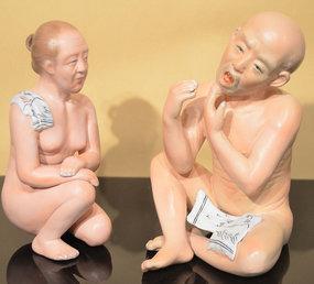 Very Rare Anatomically Correct Bath House Dolls