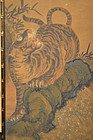 19th Century Large Japanese Tiger Painting
