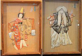 Pair of Framed Oshi-e Ningyo of Two Kabuki Actors
