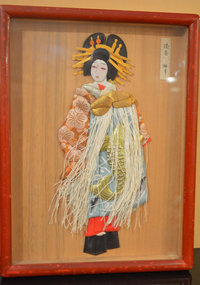 Japanese Oshi-e Ningyo of a High-Ranking Oiran Geisha