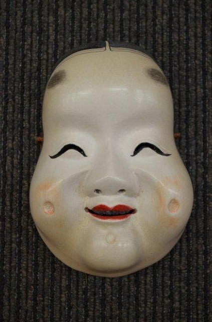 19th Century Noh Mask of Okame, the Goddess of Mirth