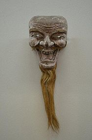 Rare Edo Period Noh Theater Mask of Kawazu
