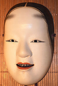 Signed Late Edo Period Noh Theater Ko-omote Mask