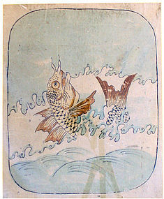 Fine Japanese Folk Painting of the Legendary Carp who Becomes a Dragon