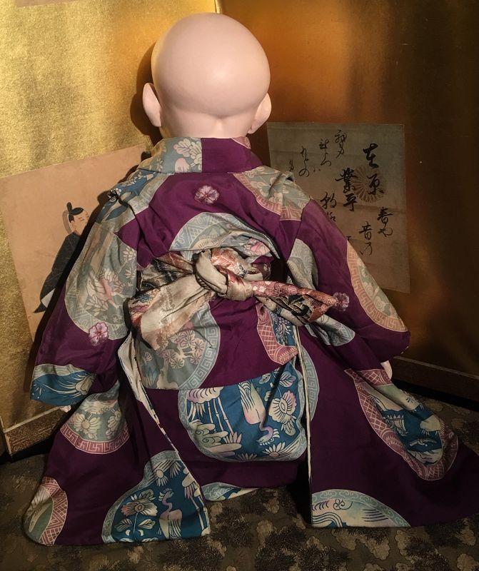 Meiji Period Daki Ningyo in Royal Purple