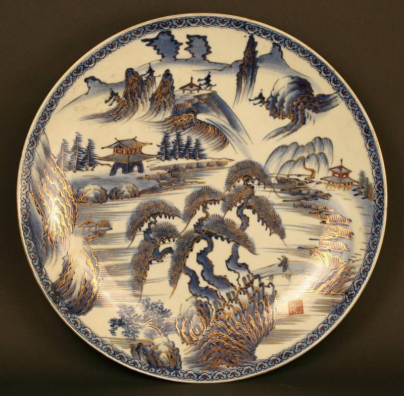 Japanese Arita Porcelain Dish with Beautiful Landscape