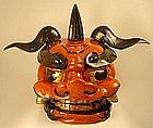 Large, Impressive Japanese Parade Float Mask of a Lion