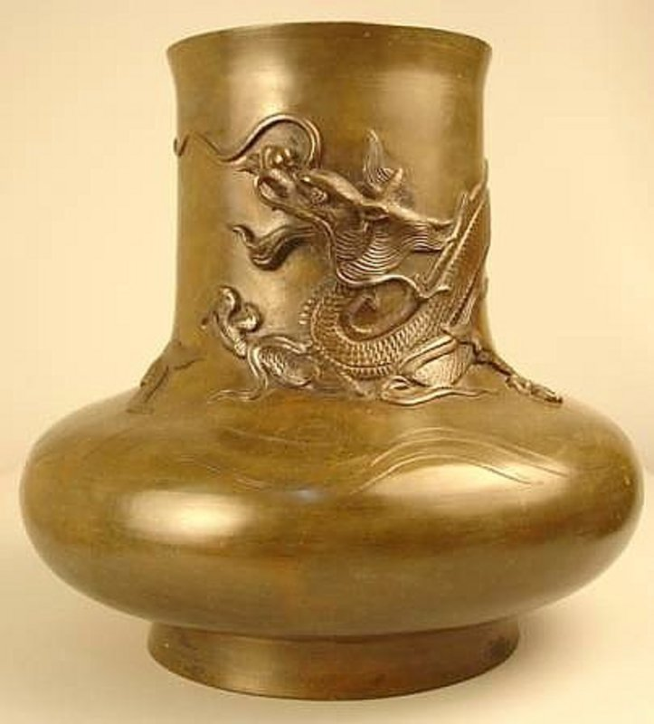 Exquisite Antique Japanese Bronze Dragon Vessel