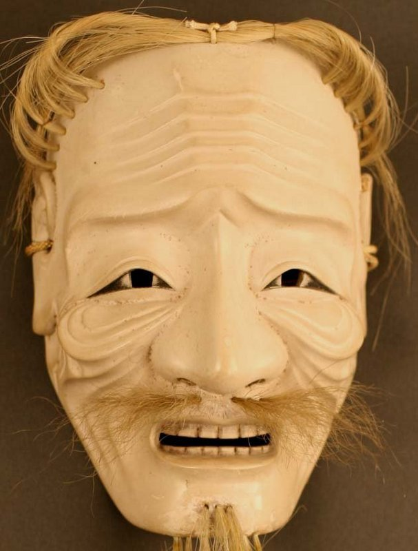 Fine and Rare 18th Century Japanese Noh Theater Mask