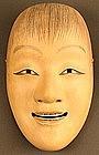 Fine, Pristine Japanese Edo Period Noh Mask of Shojo