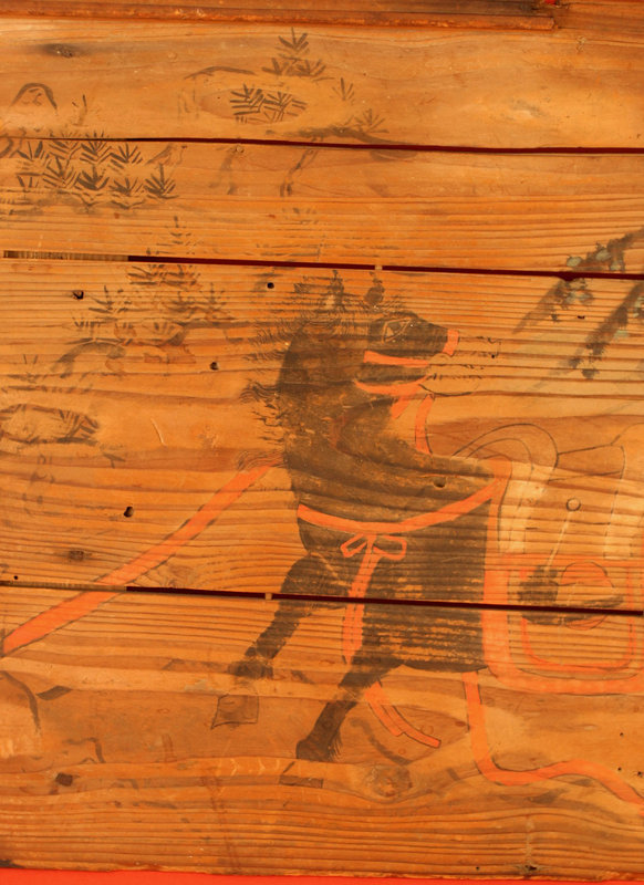 17th Cty. Ema from the Tensho Shrine Dated Oct. 7, 1695